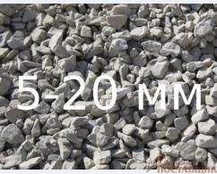 Щебень 5-20 мм ж.д. транспорт